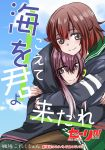 2girls brown_eyes commentary_request cover cover_page doujin_cover highres hood hooded_jacket hug jacket kantai_collection kisaragi_(kantai_collection) multiple_girls mutsuki_(kantai_collection) pantyhose pleated_skirt purple_hair redhead remodel_(kantai_collection) sanpatisiki school_uniform serafuku short_hair skirt smile spoilers violet_eyes