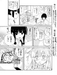 2girls ahoge blush bookshelf braid chair comic curtains desk epaulettes explosion firing greyscale hand_to_own_mouth handheld_game_console hikawa79 jacket kantai_collection kitakami_(kantai_collection) kuma_(kantai_collection) leaning_forward long_hair long_sleeves military military_uniform monochrome multiple_girls neckerchief nintendo_3ds open_mouth rigging school_uniform serafuku short_sleeves shorts sidelocks sitting sleeves_rolled_up sparkle_background uniform window