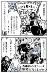2koma admiral_(kantai_collection) banner black_hair cape comic crab damaged enemy_aircraft_(kantai_collection) eyepatch flower greyscale hair_over_one_eye hat headgear kaga3chi kantai_collection kiso_(kantai_collection) long_hair military_hat monochrome multiple_girls necktie non-human_admiral_(kantai_collection) nu-class_light_aircraft_carrier pauldrons peaked_cap rabbit remodel_(kantai_collection) ru-class_battleship sailor_hat school_uniform serafuku shinkaisei-kan short_hair smile smoke so-class_submarine sparkle tenryuu_(kantai_collection) translation_request v