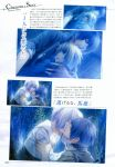 akito_shukuri norn9 purple_hair senri_ichinose shiranui_nanami teita violet_eyes