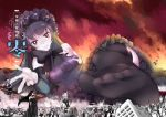 5girls destruction feet giantess kantai_collection multiple_girls no_shoes soles toes