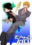 2boys black_hair blue_background blush_stickers bowl_cut brown_hair copyright_name covered_mouth ekubo_(mob_psycho_100) formal gakuran gradient gradient_background hand_on_own_chin highres jitome kageyama_shigeo looking_at_another male_focus mob_psycho_100 multiple_boys necktie pink_necktie reigen_arataka school_uniform shoco_(sco_labo) short_hair suit sweatdrop