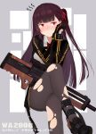 1girl blush braid bullpup commentary_request embarrassed girls_frontline gloves gun high_heels highres legs_crossed long_hair looking_away necktie oka_ball pantyhose purple_hair red_eyes rifle scope side_ponytail sniper_rifle solo torn_clothes torn_pantyhose wa2000_(girls_frontline) walther walther_wa_2000 weapon