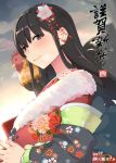 1girl 2017 artist_name bangs bird black_hair black_ribbon blurry blush breasts breath chicken closed depth_of_field dutch_angle floating_hair floral_print flower from_side fur_collar hair_between_eyes hair_flower hair_ornament hands_together happy_new_year highres japanese_clothes kimono large_breasts light_smile long_hair looking_at_viewer new_year nuko_(mikupantu) on_shoulder original red_kimono ribbon rooster signature smile solo translated upper_body white_flower year_of_the_rooster