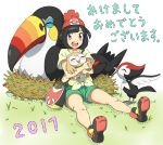 1girl 2017 :d ^_^ bag bangs bare_arms bare_legs beak beanie belt bird bird_wings black_hair blush bob_cut brown_belt carrying closed_eyes collarbone crossed_arms feathered_wings feathers female_protagonist_(pokemon_sm) floral_print full_body grass green_shorts grey_eyes handbag hat holding looking_at_viewer nest open_mouth owl parted_bangs pikipek pokemon pokemon_(creature) pokemon_(game) pokemon_sm red_hat rowlet shirt shoes short_hair short_sleeves shorts simple_background sitting smile sneakers strap talons teeth text tongue toucan toucannon translation_request white_background wings woodpecker yellow_shirt you_(maumauyo)