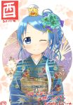 1girl 2017 ;) alternate_costume alternate_hairstyle animal animal_on_head bangs beads bird blue_eyes blue_hair blush blush_stickers carnation chick chopsticks commentary_request dish eggshell_hat eyebrows_visible_through_hair flower food gradient_hair hair_beads hair_flower hair_ornament hair_up highres holding japanese_clothes kantai_collection kimono kotoyoro leaf_print looking_at_viewer mae_(maesanpicture) matching_hair/eyes mochi multicolored_hair nengajou new_year numbered obi one_eye_closed patterned_background print_kimono samidare_(kantai_collection) sash side_ponytail sidelocks sitting sitting_on_person smile solo swept_bangs translated wagashi wavy_hair