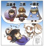 5girls all_fours animal_costume arm_guards bird black_hair brown_eyes brown_hair closed_eyes collar comic commentary_request costume dreaming dress eagle eggplant eggplant_costume elbow_gloves flying_sweatdrops gloves green_eyes green_hair hair_ribbon headgear hisahiko horns japanese_clothes kantai_collection katsuragi_(kantai_collection) long_hair long_sleeves midriff mittens mount_fuji mountain multiple_girls muneate new_year northern_ocean_hime orange_eyes pillow ponytail ribbon shinkaisei-kan side_ponytail sleeping sweat thigh-highs translation_request twintails under_covers white_hair