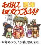 4girls absurdres bag black_hair brown_eyes brown_hair comic commentary_request fang floral_print flower food furisode geta green_eyes green_hair green_kimono hair_flower hair_ornament hair_ribbon hand_on_hip handbag headgear highres hisahiko japanese_clothes kaga_(kantai_collection) kantai_collection katsuragi_(kantai_collection) kimono long_hair look multiple_girls nagato_(kantai_collection) nengajou new_year obi open_mouth orange_eyes orange_kimono ponytail purple_kimono red_khezu ribbon sash sign smile tabi translation_request twintails white_background wide_sleeves zuikaku_(kantai_collection)