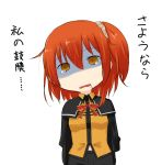 1girl ahoge arms_at_sides belt black_jacket bow brown_eyes chibi drooling empty_eyes fate/grand_order fate_(series) fujimaru_ritsuka_(female) hair_between_eyes hair_ornament hair_scrunchie head_tilt jacket looking_at_viewer niwatazumi one_side_up open_mouth orange_shirt redhead robe scrunchie shaded_face shirt short_hair side_ponytail solo tears translation_request turn_pale white_background