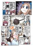 3girls asakaze_(kantai_collection) blonde_hair blue_eyes bow brown_hair comic flail graf_zeppelin_(kantai_collection) hair_bow hair_ribbon japanese_clothes kamikaze_(kantai_collection) kantai_collection kimono long_hair meiji_schoolgirl_uniform military military_uniform morning_star multiple_girls ouno_(nounai_disintegration) redhead ribbon surprised translation_request uniform weapon