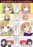 >_< /\/\/\ 6+girls :d ;d =_= black_hair blue_eyes blush brown_eyes brown_hair chibi closed_eyes comic flying_sweatdrops fukuzawa_yumi green_eyes heart kunikida_hanamaru kurosawa_dia kurosawa_ruby love_live! love_live!_sunshine!! low_ponytail maria-sama_ga_miteru mikurun_(otome_no_hanikami) multiple_girls o_o ogasawara_sachiko one_eye_closed open_mouth petals redhead school_uniform serafuku siblings sisters smile toudou_shimako trait_connection translation_request two_side_up wavy_hair yellow_eyes