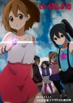 5girls akiyama_mio badge bangs beanie black_hair blonde_hair blue_eyes blue_sky brown_eyes brown_hair button_badge clouds cloudy_sky collarbone crop_top crop_top_overhang day dress dutch_angle floating_hair hair_ornament hair_scrunchie hands_in_pockets hat hirasawa_yui holding hood hoodie k-on! kotobuki_tsumugi long_hair looking_at_viewer looking_back marble multiple_girls nakano_azusa outdoors pantyhose parted_lips ponytail ragho_no_erika red_dress scrunchie shoes short_hair shorts side_ponytail sky sneakers suspender_shorts suspenders tainaka_ritsu tank_top white_dress wristband