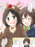 2girls ahoge animal_costume animal_ears antlers bell black_hair blush blush_stickers bow bowtie brave_witches brown_eyes brown_hair closed_eyes commentary eyebrows_visible_through_hair fang green_eyes hair_ornament hairclip heart highres kanno_naoe karibuchi_hikari multiple_girls musical_note open_mouth red_nose reindeer_antlers reindeer_costume short_hair smile spoken_heart spoken_musical_note star sweatdrop wavy_mouth world_witches_series yasaka_shuu