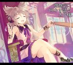 1girl :d anklet armpits bare_shoulders blush bracelet breasts brown_hair closed_eyes earmuffs hair_between_eyes jewelry legs_crossed letterboxed makuwauri open_mouth pointy_hair purple_skirt ritual_baton shirt short_hair sitting skirt sleeveless sleeveless_shirt small_breasts smile solo touhou toyosatomimi_no_miko translation_request