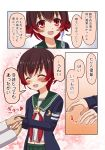 brown_hair closed_eyes comic commentary_request crescent crescent_moon_pin gradient_hair green_skirt hair_flaps hair_ornament hand_holding holding jacket jewelry kantai_collection multicolored_hair mutsuki_(kantai_collection) navel neckerchief ootori_(kyoya-ohtori) open_mouth pleated_skirt red_eyes redhead remodel_(kantai_collection) ring school_uniform serafuku short_hair skirt translation_request wedding_ring