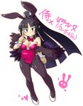 1girl :p animal_ears black_bow black_eyes black_hair black_legwear bow breasts bunnysuit cosplay disgaea feather_boa full_body hair_bow leotard long_hair looking_at_viewer makai_senki_disgaea_5 medium_breasts pantyhose ponytail rabbit_ears ronin_(disgaea) seraphina_(disgaea) seraphina_(disgaea)_(cosplay) shoes smile solo standing takura_mahiro tongue tongue_out white_background white_shoes wrist_cuffs