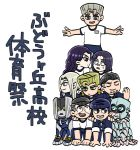 bandaid bandaid_on_nose black_hair blonde_hair blue_hair closed_eyes crazy_diamond earrings facial_hair facial_mark fungami_yuuya green_eyes grey_hair grin hazamada_toshikazu hazekura_mikitaka higashikata_jousuke hirose_kouichi human_pyramid jacket jewelry jojo_no_kimyou_na_bouken long_hair multicolored_hair nijimura_keichou nijimura_okuyasu open_mouth pompadour purple_hair saji_(you_bastards) shirt smile stand_(jojo) sweatdrop t-shirt the_hand_(stand) track_jacket translation_request two-tone_hair wavy_hair yamagishi_yukako