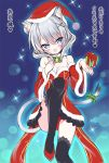 1girl animal_ears black_legwear blue_eyes blush breasts cat_ears cat_tail character_request christmas cleavage detached_sleeves dokidoki_sister_aoi-chan dress hat leg_lift open_mouth original outstretched_hand panties red_panties santa_costume santa_hat shoes short_dress short_hair silver_hair smile solo strapless strapless_dress tail takahashi_tetsuya thigh-highs underwear upskirt