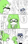 2boys beanie blue_hair blush cowboy_hat domino_mask fangs glasses green_eyes green_hair hat inkling mask multiple_boys nana_(raiupika) ponytail splatoon tentacle_hair translation_request