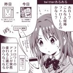1girl bow bowtie cellphone cho_aniki commentary_request eyebrows_visible_through_hair greyscale idolmaster idolmaster_cinderella_girls long_hair monochrome nanashiwan phone shimamura_uzuki side_ponytail smartphone solo sweatdrop sweater_vest translation_request