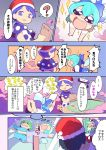 4girls ? bloomers blue_eyes blue_hair blush book character_request cirno closed_eyes comic daiyousei doremy_sweet dream_soul dreaming fairy_wings green_hair hair_down hat highres ice ice_wings moyazou_(kitaguni_moyashi_seizoujo) multiple_girls no_nose open_mouth santa_hat sleeping sparkle spoken_question_mark touhou translation_request underwear watery_eyes wings