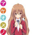 akeome bad_id brown_eyes brown_hair cat long_hair new_year school_uniform toradora! yuurakudou_kurono