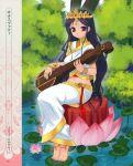 barefoot bindi black_hair bracelet feet flower goddess hinduism indian instrument jewelry lotus moe_moe_megami_jiten pond red_eyes ring saraswati sitar takayaki tiara