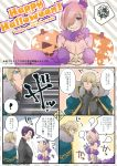 ! 1girl 2boys anger_vein animal_ears blonde_hair blue_eyes blush breasts cape character_request comic commentary_request dangerous_beast elbow_gloves embarrassed fate/grand_order fate_(series) father_and_daughter fur_trim gloves hair_over_one_eye halloween_costume happy_halloween kokutan_kiseru lancelot_(fate/grand_order) large_breasts looking_at_viewer multiple_boys open_mouth purple_hair shielder_(fate/grand_order) short_hair speech_bubble spoken_exclamation_mark tail translation_request violet_eyes wolf_ears wolf_tail
