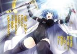 1girl black_gloves black_legwear black_leotard blue_hair brown_eyes covered_navel dual_wielding elbow_gloves fingerless_gloves from_below gloves high_school_dxd highres holding holding_sword holding_weapon miyama-zero novel_illustration official_art open_mouth short_hair solo sword thigh-highs weapon xenovia_(high_school_dxd)