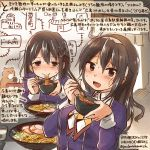 2016 2girls ashigara_(kantai_collection) black_eyes black_hair bowl chopsticks commentary_request dated eating food haguro_(kantai_collection) hair_ornament hairband hairclip hamster kantai_collection kirisawa_juuzou long_hair military military_uniform multiple_girls noodles numbered ramen short_hair traditional_media translation_request twitter_username uniform