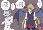 3girls angel_wings blonde_hair blood blue_hair character_request demon_wings elis_(touhou) kenuu_(kenny) mai_(touhou) multiple_girls red_ribbon ribbon touhou touhou_(pc-98) translation_request wings