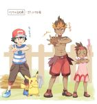 1girl 2boys baseball_cap black_hair brother_and_sister bucket capri_pants closed_eyes dark_skin dark_skinned_male dress fence hat jewelry kaki_(pokemon) mei_(maysroom) multicolored_hair multiple_boys necklace open_mouth pants pikachu pink_dress pokemon pokemon_(anime) pokemon_(creature) pokemon_sm_(anime) ponytail red_hat red_shorts redhead sandals satoshi_(pokemon) shirt shirtless short_hair shorts siblings spiky_hair striped striped_shirt trial_captain two-tone_hair z-ring