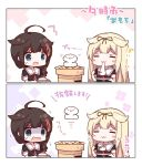 2girls 2koma =_= ahoge blonde_hair blue_eyes braid brown_hair chopsticks comic commentary_request eating flower food grill hair_flower hair_ornament hair_ribbon kantai_collection long_hair mochi multiple_girls necktie plate remodel_(kantai_collection) ribbon school_uniform serafuku shaded_face shichirin shigure_(kantai_collection) single_braid sweatdrop translation_request wagashi watanohara wavy_mouth yuudachi_(kantai_collection)