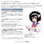 1girl amano_onsa bakuon!! black_hair commentary_request hair_between_eyes messy_hair mizushima_(p201112) potters_wheel_pose school_uniform serafuku solo translation_request