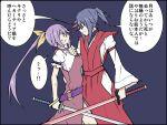 2girls black_hair food horn japanese_clothes kenuu_(kenny) konngara multiple_girls oni ponytail purple_hair sword touhou touhou_(pc-98) translation_request watatsuki_no_yorihime weapon
