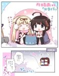 2koma 4girls akagi_(kantai_collection) black_hair black_serafuku blonde_hair blue_eyes braid chibi closed_eyes comic earmuffs hair_flaps hair_over_shoulder kaga_(kantai_collection) kantai_collection multiple_girls pot quinzhee remodel_(kantai_collection) school_uniform serafuku shigure_(kantai_collection) shovel show single_braid snow_shelter translation_request watanohara worktool yuudachi_(kantai_collection)