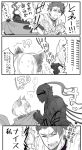 !? /\/\/\ 1girl animal_ears armor armored_dress berserker_(fate/zero) closed_eyes comic dangerous_beast fate/grand_order fate/zero fate_(series) father_and_daughter greyscale halloween_costume kagami_jīma lancelot_(fate/grand_order) monochrome open_mouth shielder_(fate/grand_order) short_hair speech_bubble translation_request turn_pale