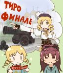 2girls =) =_= blonde_hair cannon coyc drill_hair japanese kyubey mahou_shoujo_madoka_magica moscow multiple_girls reading redhead russia russian sakura_kyouko tagme tomoe_mami translated