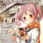 1girl akihabara_(tokyo) dated hair_bobbles hair_ornament hamster jar kantai_collection kirisawa_juuzou long_sleeves numbered pink_eyes pink_hair red_scarf sazanami_(kantai_collection) scarf school_uniform serafuku short_hair solo_focus tokyo_(city) traditional_media train_station translation_request twintails twitter_username