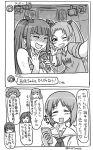 akiyama_yukari alternate_costume blush casual comic girls_und_panzer isuzu_hana kadotani_anzu karaoke long_hair monochrome multiple_girls nishizumi_miho nishizumi_shiho reizei_mako takebe_saori tonda translation_request twintails