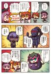 1boy 4girls armor assassin_(fate/prototype_fragments) banner berserker_(fate/zero) black_gloves blue_eyes blush chibi comic costume covering_mouth eggplant eggplant_costume fate/grand_order fate_(series) flag fujimaru_ritsuka_(female) gloves hair_between_eyes hand_over_own_mouth hat helena_blavatsky_(fate/grand_order) highres lancer_(fate/extra_ccc) multiple_girls navel open_mouth pink_eyes pink_hair redhead riyo_(lyomsnpmp) sweat triangle_mouth waving yellow_eyes