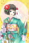 1girl bird black_hair blue_eyes chicken floral_print flower hair_flower hair_ornament happy_new_year highres japanese_clothes kanchuumimai kimono nengajou new_year open_mouth original saramaganekoko year_of_the_rooster