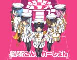 5girls adapted_costume album_cover band_uniform bangs baton black_eyes black_hair black_legwear black_shoes blue_eyes blue_hair brown_hair clarinet cover drum drumsticks flute folded_ponytail from_above from_side fubuki_(kantai_collection) hair_bobbles hair_ornament hair_ribbon hat holding inazuma_(kantai_collection) instrument itsumo_nokoru jitome kantai_collection long_hair looking_at_viewer multiple_girls murakumo_(kantai_collection) orange_eyes pantyhose peaked_cap pink_background pink_eyes pink_hair ribbon samidare_(kantai_collection) sazanami_(kantai_collection) shoes short_hair sidelocks silver_hair swept_bangs tress_ribbon trombone twintails very_long_hair