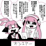 1boy 1girl commentary_request domino_mask headphones inkling lowres mask nana_(raiupika) pink_eyes pink_hair ponytail radio_booth splatoon tentacle_hair translation_request