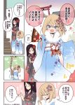 2girls alternate_costume black_hair black_kimono blonde_hair blue_eyes blue_kimono blush box camcorder closed_eyes commentary_request donation_box floral_print flower fur-trimmed_kimono fur_trim girls_und_panzer gradient_clothes hagoita hair_flower hair_ornament hairband hama_chon hands_clasped hands_together highres japanese_clothes katyusha kimono long_hair long_sleeves multiple_girls new_year nonna obi offering open_mouth outstretched_arm own_hands_together paddle praying recording sash short_hair shrine thought_bubble torii translation_request wide_sleeves