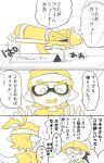 1boy bukichi_(splatoon) domino_mask headband inkling mask nana_(raiupika) orange_eyes orange_hair tentacle_hair translation_request