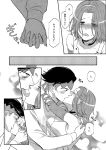 1boy 1girl arm_warmers arms_around_neck blush breasts choker cleavage closed_eyes comic dress earrings french_kiss hairband hand_holding headband heart interlocked_fingers jewelry jojo_no_kimyou_na_bouken kishibe_rohan kiss monochrome open_mouth rin2010 sugimoto_reimi tongue tongue_out translation_request wavy_mouth