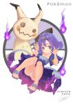 1girl :3 absurdres acerola_(pokemon) armlet artist_name character_name copyright_name dress elite_four flipped_hair hair_ornament highres mimikyu panties pantyshot pokemon pokemon_(creature) pokemon_(game) pokemon_sm purple_hair sandals short_hair shou_mai sky smile star_(sky) starry_sky stitches trial_captain underwear upskirt violet_eyes