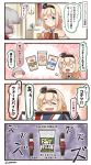 2girls 4koma bare_shoulders blonde_hair blue_eyes braid british chibi comic crown dress extra french_braid gift guard highres ido_(teketeke) kantai_collection kotatsu long_hair mini_crown multiple_girls off-shoulder_dress off_shoulder old_woman one_eye_closed ramen soldier table translation_request union_jack warspite_(kantai_collection) white_dress