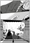 1boy 1girl bow braid chinese_clothes comic door doorway gintama greyscale hair_bow haori head_out_of_frame highres hime_cut japanese_clothes kamui_(gintama) kotomaru monochrome parted_lips petting shade soyo_hime tangzhuang tatami tree